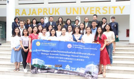 คณะร่วมต้อนรับนิสิตจีนจาก Guangxi Science & Technology Normal University ศึกษาภาษาและวัฒนธรรมไทย