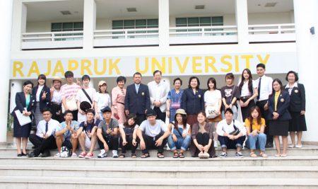 นิสิตจาก Kyushu sangyo (industrial) Universityเข้าเขาเยี่ยมชมมหาวิทยาลัยราชพฤกษ์