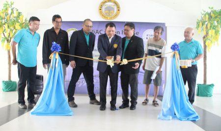 พิธีเปิดสถานีวิทยุคมนาคมสมัครเล่นแห่งประเทศไทยในพระบรมราชูปถัมภ์