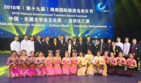 CHINA-ASEAN UNIVERSITY STUDENTS CULTURE WEEK
