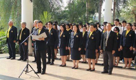 พิธีเคารพธงชาติและร้องเพลงชาติไทย
