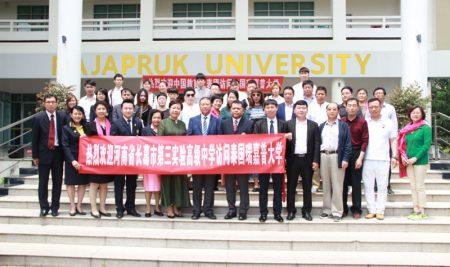 ตัวแทนจากคณะผู้บริหารและบุคลากรจากประเทศสาธารณรัฐประชาชนจีนเข้าเยี่ยมชมและศึกษาดูงาน